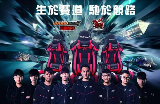 台湾AHQ电子竞技俱乐部