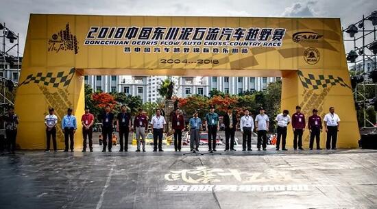 安德斯特赞助车队广州白云改装车队点燃速度与激情