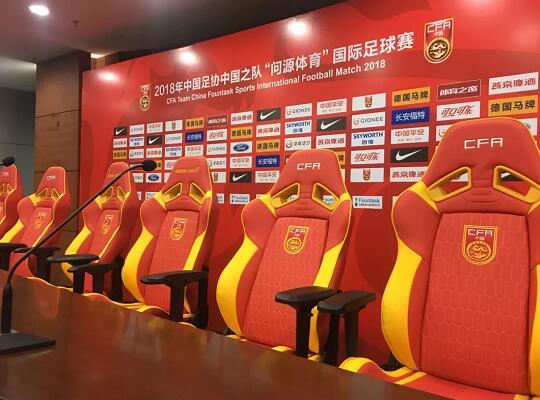 2018中国足协国际足球赛
