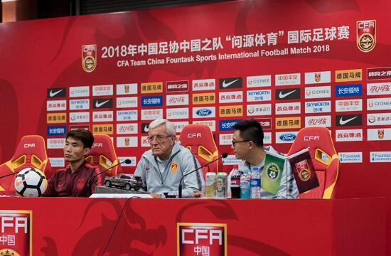 2018国际足球赛