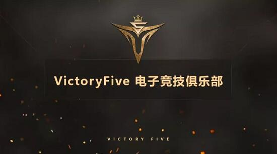 anda seaT安德斯特宣布正式成为V5电子竞技俱乐部赞助商