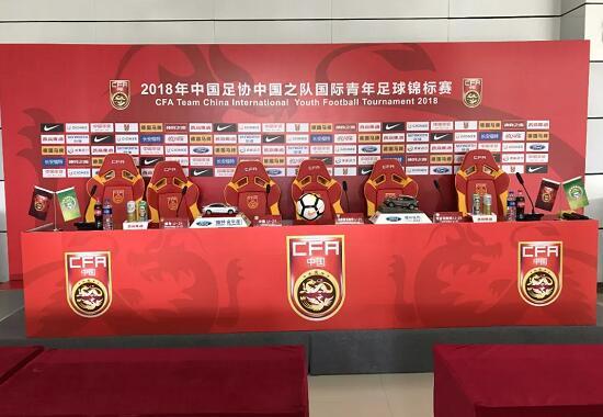 安德斯特电竞亮相国际青年足球锦标赛