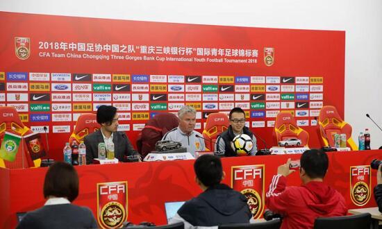 安德斯特全程赞助2018年中国之队国际青年足球锦标赛