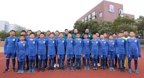 上海绿地申花足球俱乐部