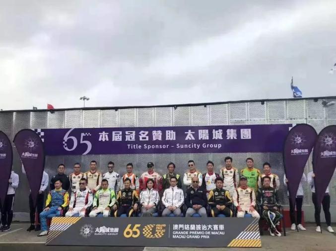 安德斯特激情赞助澳门格兰披治大赛车77号车手苏盈康