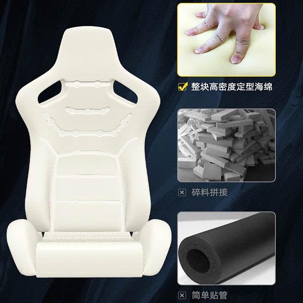 电竞椅高密度定型海绵