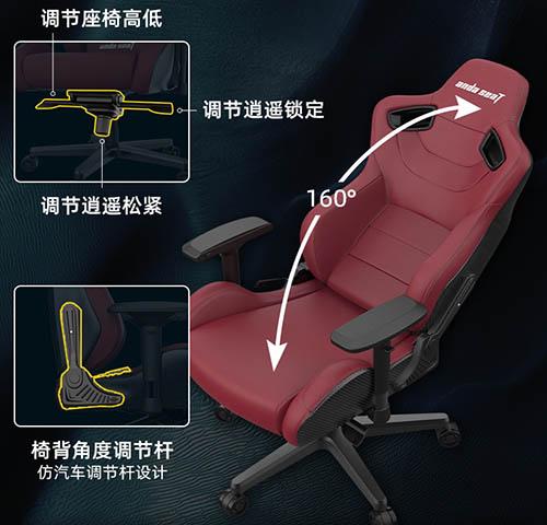 人体工学的电竞椅